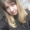 Анна, 20, г.Лесной