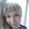 Кира Емакина, 29, г.Гайны