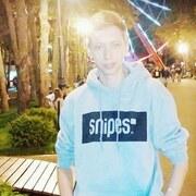 Иван 23 Киев