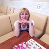 Светлана, 48, г.Руза