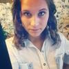 Юлианна, 22, г.Междуреченский
