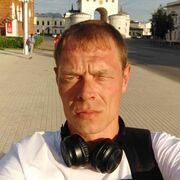 Игорь Зверев 30 Москва