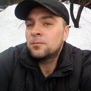 Александр 39 Донецк