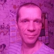 Алекс 42 Южно-Сахалинск