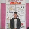 Дмитрий, 37, г.Шелаболиха
