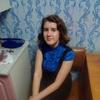 Анна, 18, г.Волхов