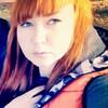 Марина Седова, 23, г.Ромны