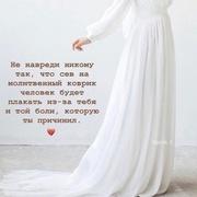 Dr Neonotologi 30 Москва