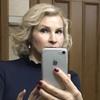 Наталия, 48, г.Москва