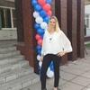 Ульяна, 24, г.Луховицы
