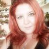 Анна, 34, г.Прохладный