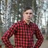 Максим, 23, г.Выкса