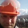 Андрей, 36, г.Северск