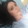 Катерина, 32, г.Липецк