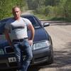 алик, 41, г.Вытегра