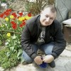 Максим, 32, г.Верхнеднепровский