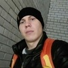 Василий sergeevich, 29, г.Котлас