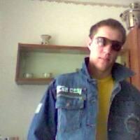 Станислав, 33 года, Рак, Москва