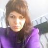 Людмила, 33, г.Няндома