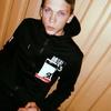Артём, 22, г.Нижний Новгород