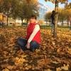 Мила, 26, г.Оренбург