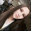 Дарья, 18, г.Пушкино