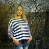 Наташа, 32, г.Усть-Донецкий