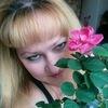 Светлана, 35, г.Балезино