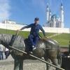 Dima, 19, г.Казань