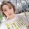Катя, 23, г.Омск