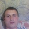 Иван, 25, г.Щекино
