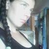 Ксения, 21, г.Бийск