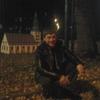 Эдгар, 41, г.Советск (Калининградская обл.)