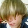 Павел, 26, г.Горьковское