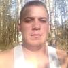 Александр, 24, г.Москва