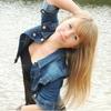 Анна, 37, г.Зеленоград