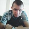 Александр, 23, г.Магадан