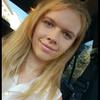 Татьяна, 18, г.Калининград