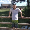 Сергей, 23, г.Елец