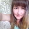 Эльза, 34, г.Уфа