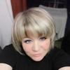 Елена, 39, г.Новоорск