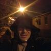 Игорь, 45, г.Батайск