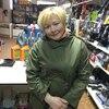 лена, 54, г.Полярные Зори