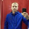 Алексей, 39, г.Белоярский
