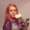Ирина, 32, г.Серышево