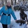 Евгения, 26, г.Светлогорск
