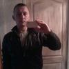 александр, 30, г.Заволжск