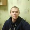 Ivan, 19, г.Ува