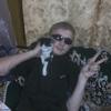 айратик, 29, г.Морки