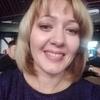 Анастасия, 37, г.Улан-Удэ